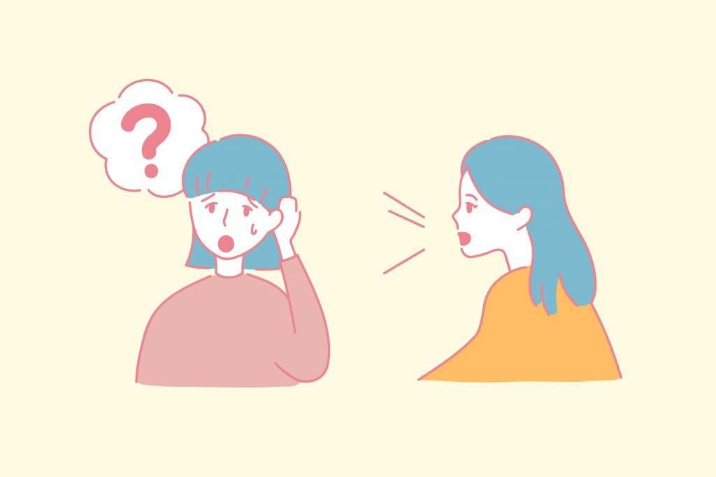 難聴側からは聞こえない