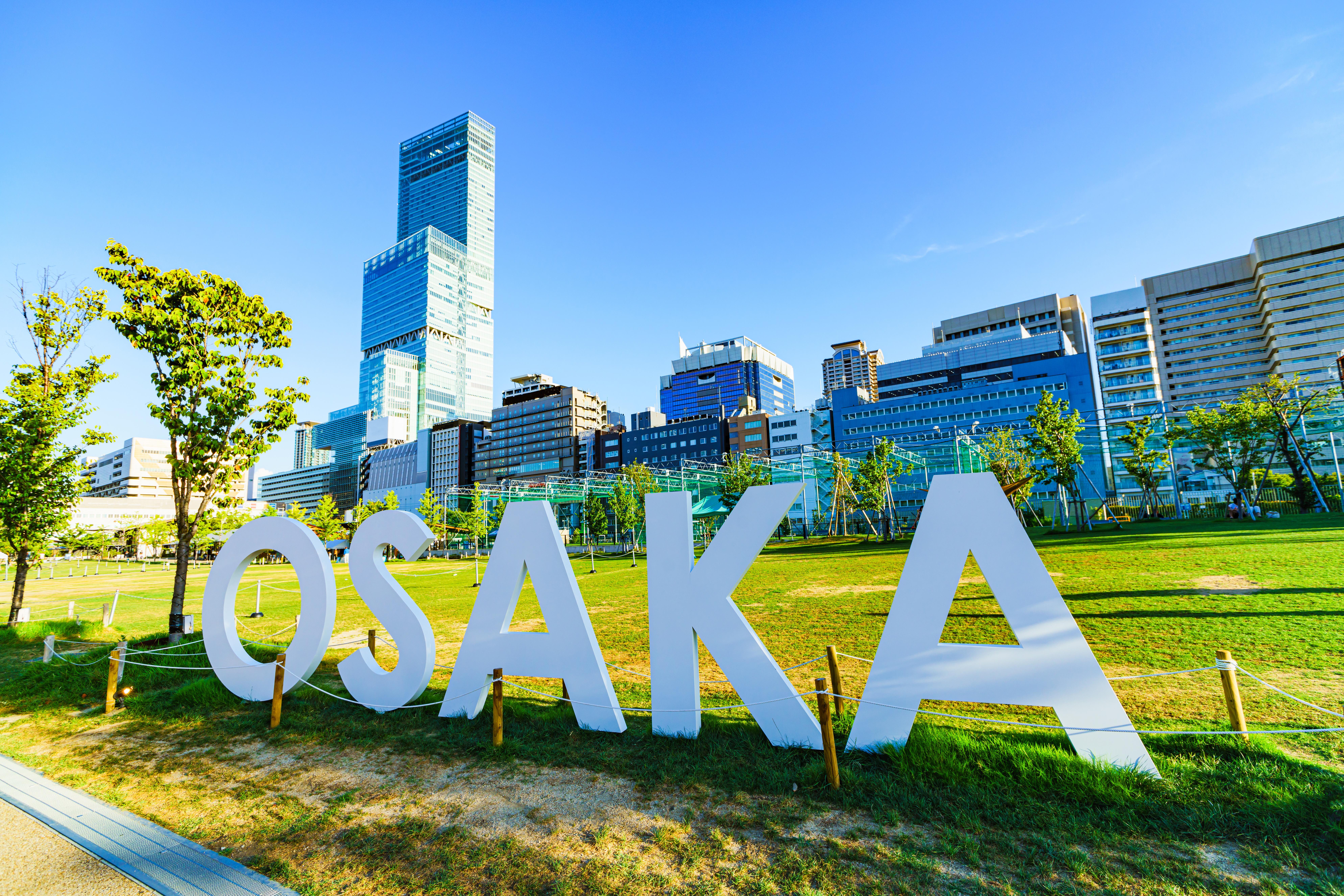 大阪モニュメント